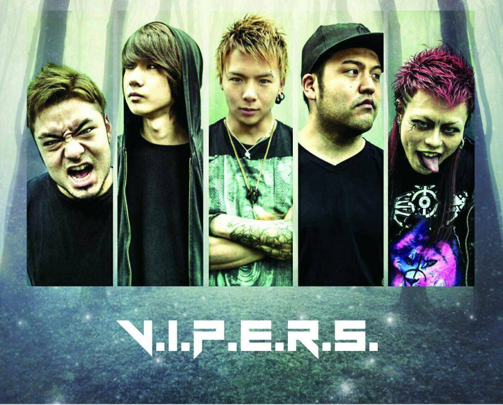 v-i-p-e-r-s