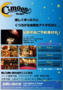 【Good Dream Music Vol.10】