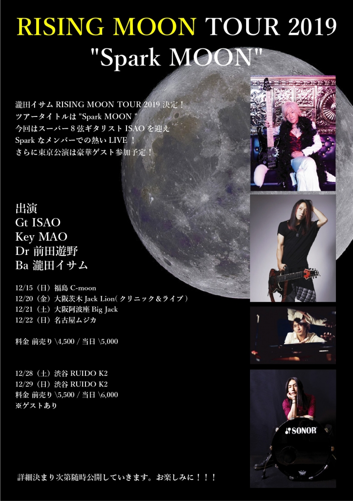 "RISING MOON TOUR 2019 ""Spark MOON"""