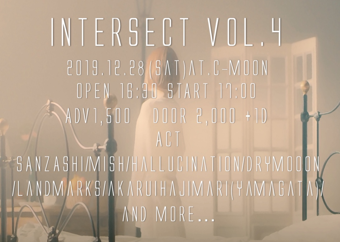 【intersect Vol.4】